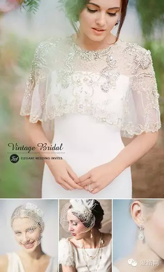 vintage bridal dress with sequins